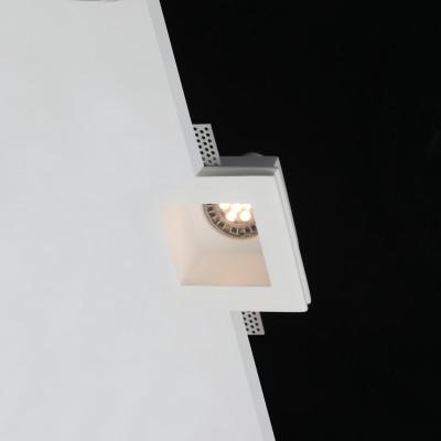 Tornado TF14 Flush Trimless Seamless Plaster Downlight